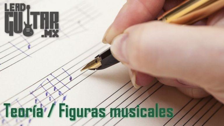 Teoría, Figuras musicales en la guitarra image